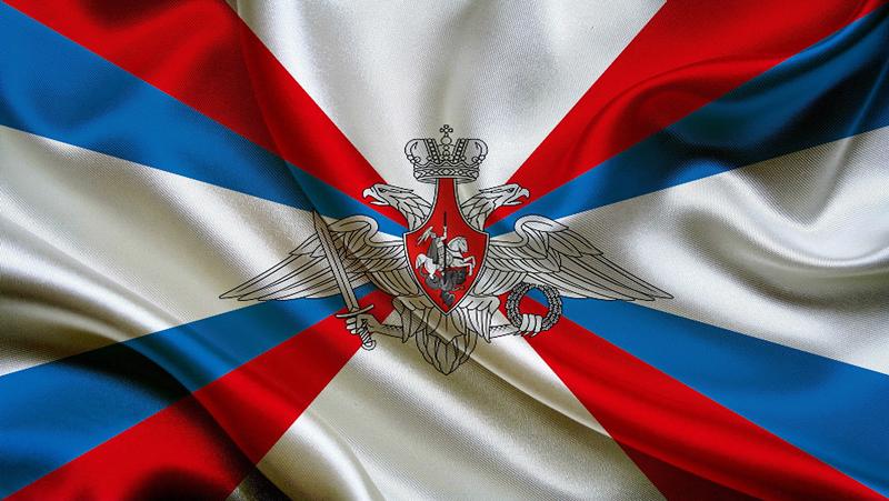 Флаг армии России