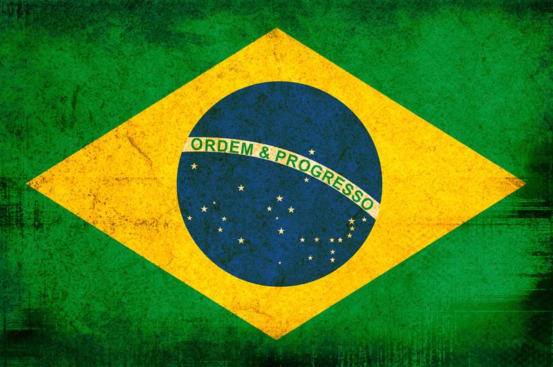 Флаг армии Бразилии
