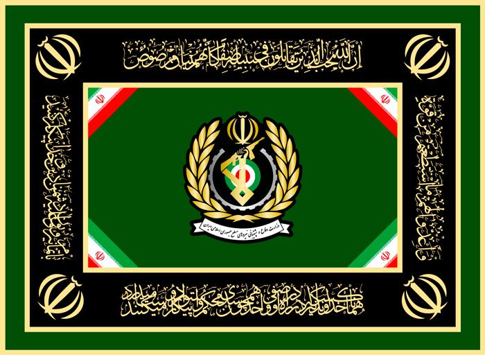 Танки Ирана