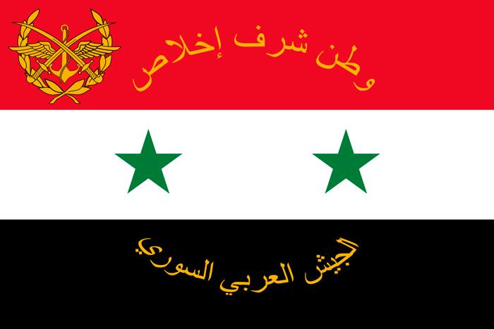 Танки Сирии