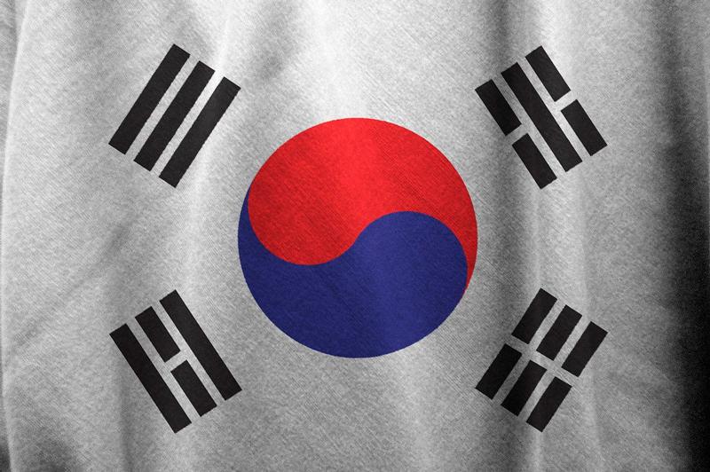 Флаг армии Южной Кореи